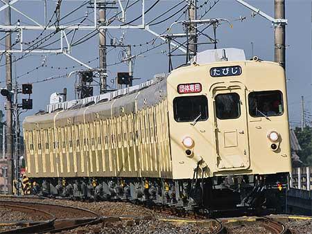 東武8000系8111編成による団体臨時列車運転