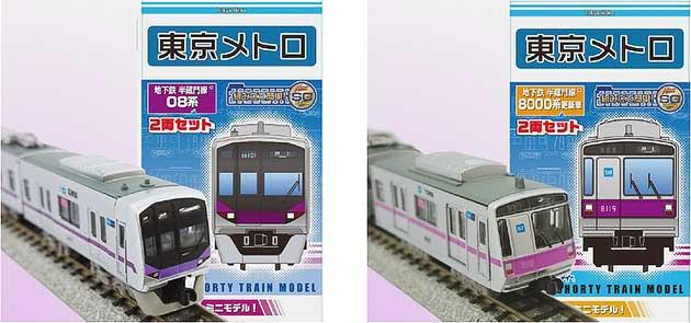 Bトレインショーティー半蔵門線08系・半蔵門線8000系(更新車)