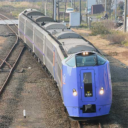 キハ261系1000番台が釧路へ