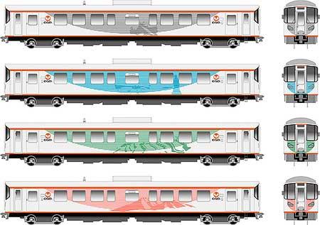 一畑電車7000系のラッピングデザインが決定
