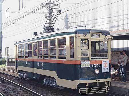 長崎電軌で『第17回 路面電車まつり』開催