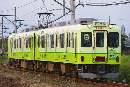 養老鉄道で「OKBトレイン」の運転が始まる