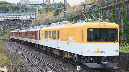 「はかるくん」が南大阪線・吉野線を検測