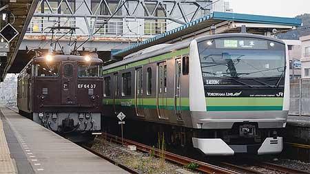 EF64 37が横浜線でハンドル訓練