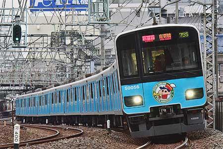 東武鉄道で「クレヨンしんちゃんラッピングトレイン〜風間くんデザイン〜」運転開始