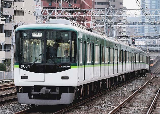 京阪9000系9004編成が7両編成化...