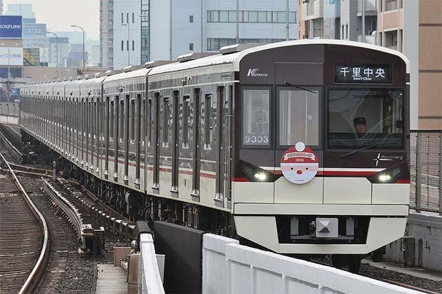 北大阪急行9000形第3編成に「クリスマス・トレイン2016」ヘッドマーク