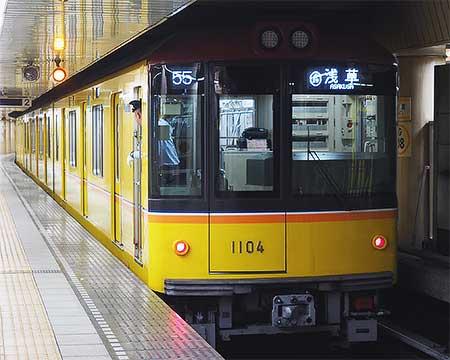 東京メトロ銀座線1000系に小変化