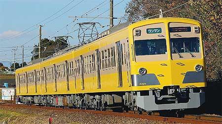 伊豆箱根鉄道で「イエローパラダイストレイン」運転