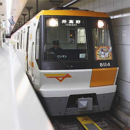 大阪市営地下鉄今里筋線で開業10周年ヘッドマーク