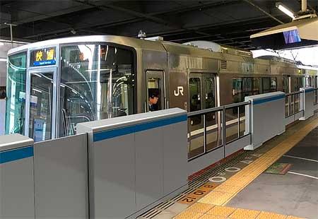 高槻駅2・5番のりばに「可動式ホーム柵」を設置