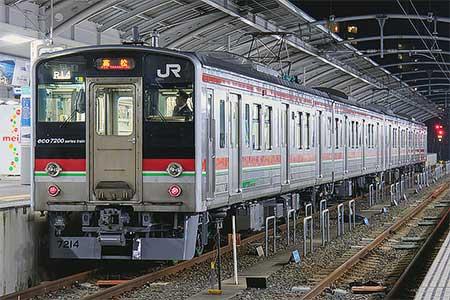 JR四国7200系4編成目となるR14編成が営業運転を開始