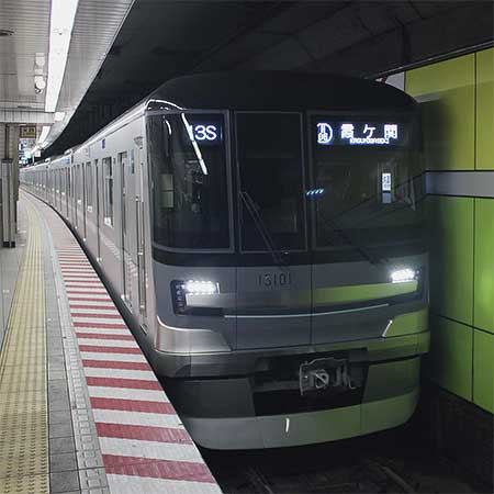 東京メトロ日比谷線で13000系特別運転