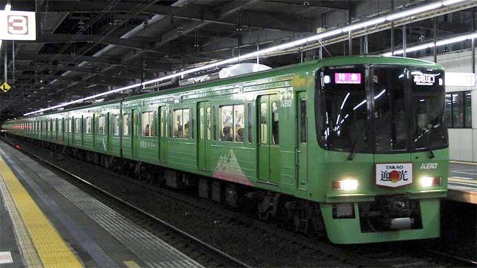 170101_keio_geiko.jpg