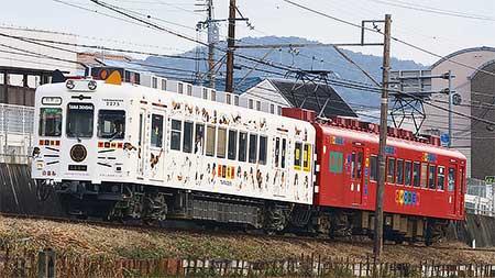貴志川線で「たま+おも電車」の運転開始