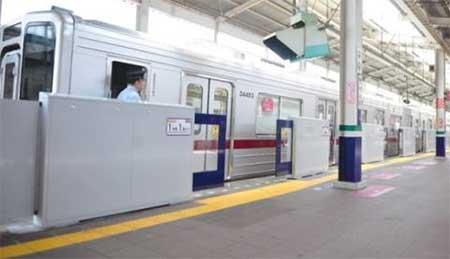 東武鉄道,ホームドアの設置を拡大