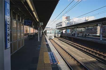 六甲道駅の昇降式ホーム柵が撤去される