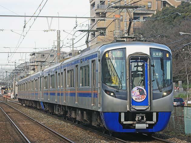 西鉄で「観梅」号運転