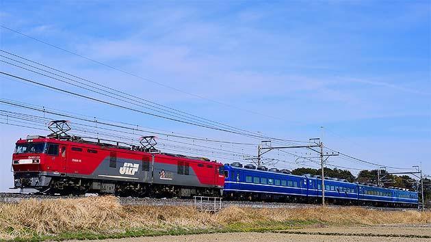 """もと""""はまなす""""用14系座席車が東武鉄道へ"""