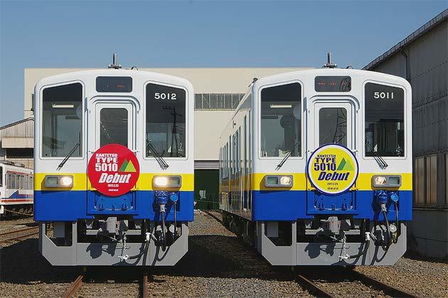 関東鉄道で『キハ5010形!乗車&撮影会』開催
