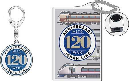 120周年ロゴマークを使用した「限定グッズ」
