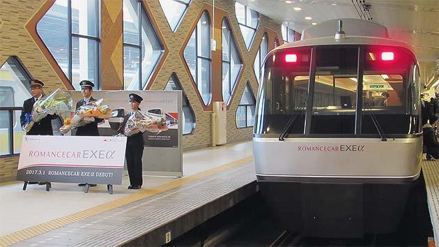 小田急ロマンスカー「EXEα」が営業運転を開始