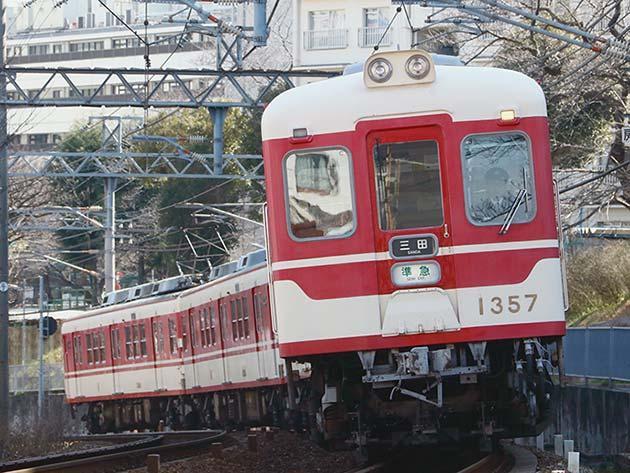 神戸電鉄1300系に小変化