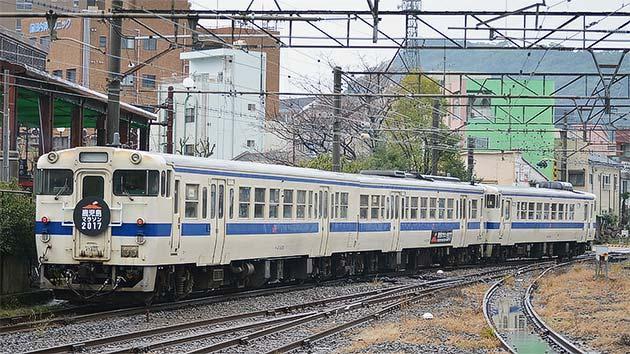 「貸切列車で行く!鹿児島マラソン2017年応援列車」運転