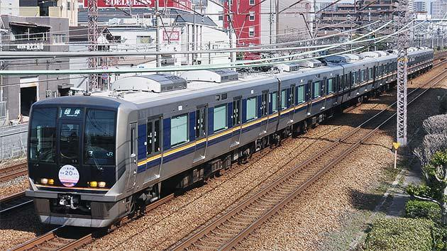 JR東西線開業20周年で記念イベントなど開催