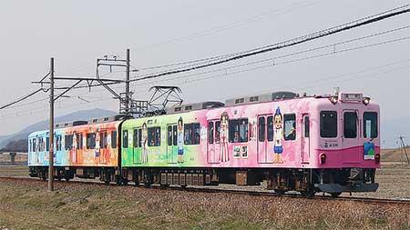 養老鉄道で『養老改元1300年祭』記念列車の運転開始