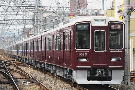 阪急1010編成が営業運転を開始