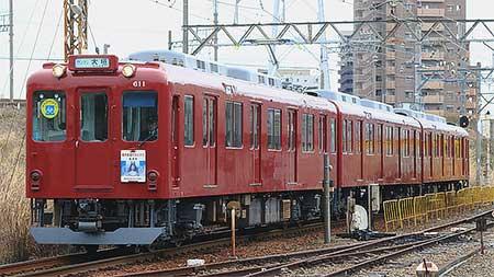 養老鉄道610系611編成がパンタグラフと台車交換を実施して出場