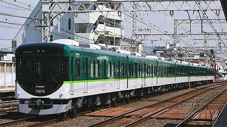 京阪13000系13025編成が試運転