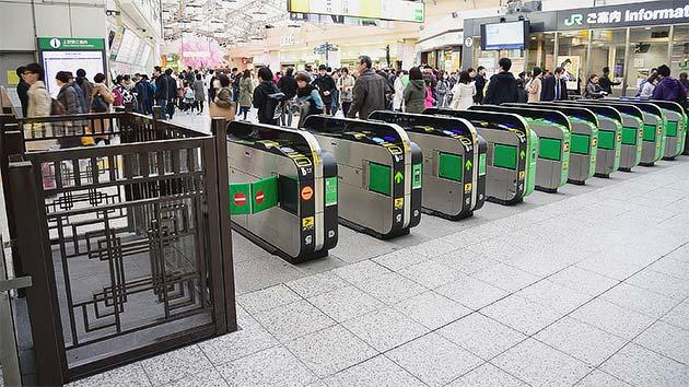 上野駅に「TRAIN SUITE 四季島」専用改札