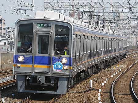 南海電鉄で「新ミナピタポイントサービス開始記念」ヘッドマーク