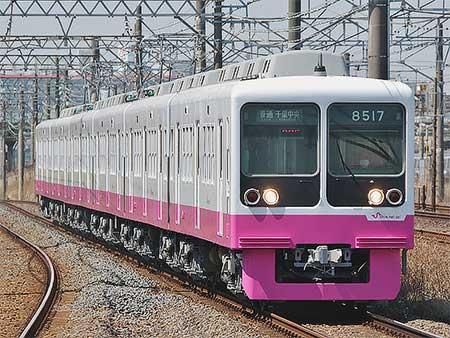 新京成8000形に新塗装車