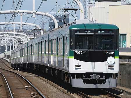 京阪7000系に「水の路(みち)」ヘッドマーク