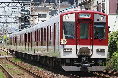 近鉄生駒線で「へぐり時代まつり」開催記念ヘッドマーク