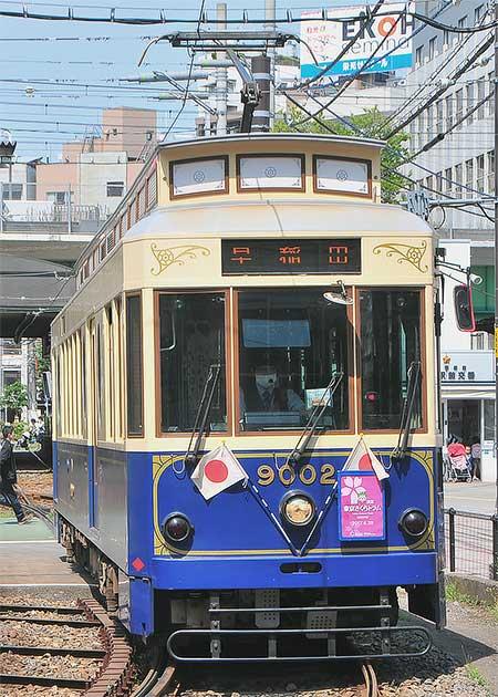 都電荒川線に「東京さくらトラム」の愛称名