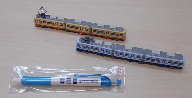 筑豊電気鉄道,鉄道コレクション「2003号(藍)」「2006号(橙)」発売