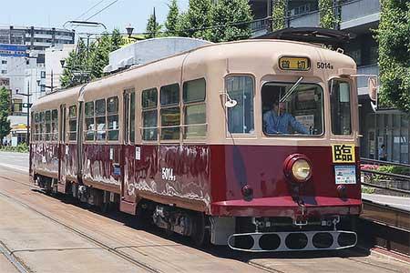 熊本市電で5014号車の貸切列車運転