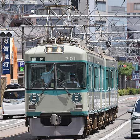 京阪700形が京津線に入線