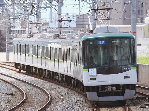京阪で「ぶらり、京阪たび。」ヘッドマーク
