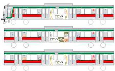 東急田園都市線で臨時特急列車「時差Bizライナー」運転