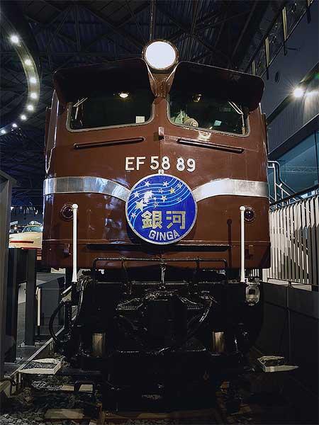 """鉄道博物館 EF58 89に""""銀河""""ヘッドマーク"""
