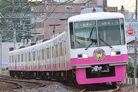 新京成電鉄で「ふなっしートレイン」の運転開始