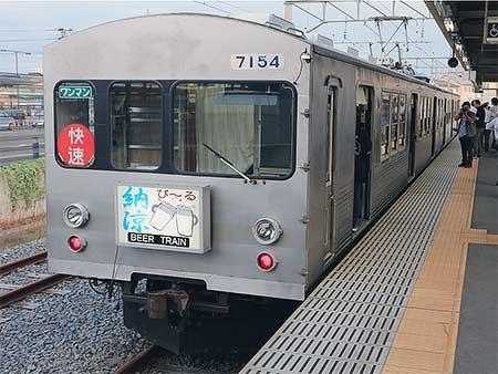 弘南鉄道で「納涼ビール列車」が運転される
