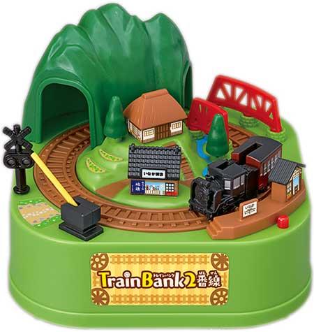 機関車Ver.