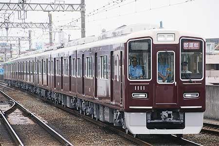 阪急1000系1011編成の試運転が始まる