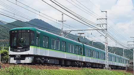 京阪800系815編成が新塗装で出場